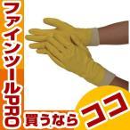 エステー NO620産業用保護手袋ニトリルジャージM NO620M ニトリルゴム手袋(裏布付)