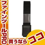 結束バンド ユタカ ベルト 結束ベルト(バックル) 25mm巾×2m ブラック AG226 4903599071061梱包結束用品