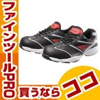 プロテクティブスニーカー シモン プロテクティブスニーカー KA211黒/赤 25.5cm KA211BKRED25.5 4957520456649 安全靴・作業靴