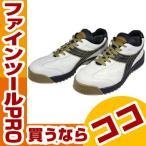 ディアドラ DIADORA 安全作業靴 ピーコック 白/黒 25.0cm PC12250 プロテクティブスニーカー(JSAA A種認定)