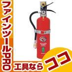 蓄圧式粉末消火器 自動車用4型 /  (株)初田製作所 【送料区分:Sサイズ】