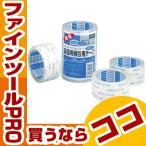 ニトムズ 超透明梱包テープ J6130 OPP(ポリプロピレン)テープ