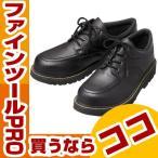 ミドリ安全 先芯入リ作業靴 MPW-10 MPW1025.0 プロテクティブスニーカー(JSAA B種認定)