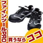 プロテクティブスニーカー シモン プロテクティブスニーカー KA211黒 26.5cm KA211BK26.5 4957520457264 安全靴・作業靴