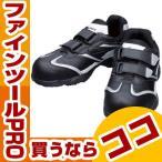 プロテクティブスニーカー シモン プロテクティブスニーカー KA218黒 25.0cm KA218BK25.0 4957520456731 安全靴・作業靴