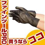トワロン ノーテ L 221L 天然ゴム手袋(裏毛ナシ)