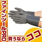 トワロン 耐油ニトリルパワーロング 3L 5023L ニトリルゴム手袋(裏布付)
