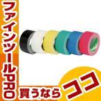 ニチバン  布粘着テープ121(アカ) 121150 布粘着テープ