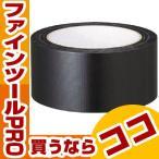 TERAOKA 気密防水用粘着テープ NO.418 透明 50mmX20M 418TM50X20 気密防水テープ