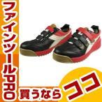 ディアドラ DIADORA 安全作業靴 ロビン 黒/白/赤 27.0cm RB213270 プロテクティブスニーカー(JSAA A種認定)