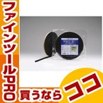 ニトムズ 住宅用気密パッキン20X30X2 G0095 気密防水テープ