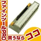 端子台 TOGI 東洋技研 PLC対応型コネクタ端子台 PCN71H40TB34O1  電気・電子部品