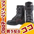 プロテクティブスニーカー オタフク 安全シューズ半長靴マジックタイプ 25.0 JW775250 4970687122417 安全靴・作業靴