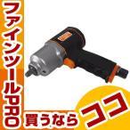 バーコ 軽量超強力型1/2エアインパクトレンチ BP815 7314150134311 エアインパクトレンチ