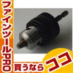 TOP 電ドル用ドリルチャック 13mm EDC213 ドリルチャック(電動工具用)