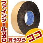 スリオン 両面スーパーブチルテープ(2mm厚) 50幅X10M 5932002050X10 気密防水テープ