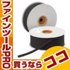ニトムズ 防水ソフトテープ広幅 30m E1320 気密防水テープ