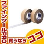 日東 全天テープLA 75mmX20m LA75 気密防水テープ