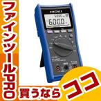 HIOKI デジタルマルチメータ DT4252 品番:DT4252