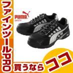 プロテクティブスニーカー プーマセーフティ スピード・ロー・ブラック/シルバー 28.0cm 64.223.028.0 4051428042956 安全靴・作業靴