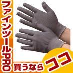 すべり止め手袋 ミドリ安全 指先スライド手袋 スライドタッチ グレー L STCHGYL 4979058964991 作業手袋