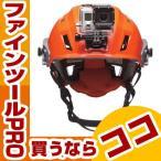 ヘルメット関連用品 TEAMWENDY GoPro NVG マウント 70ANVGM001 846275003588 保護具