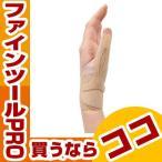 【DAIYA/ダイヤ工業(株)】品番:4204