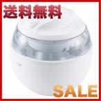 Kai アイスクリームメーカー 000DL5929 198160-197 調理・キッチン家電