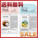 アリウル 韓国コスメ シートマスク 7daysプラスマスク  ココナッツ レモン  各10枚セット スキンケア ベーシック パック
