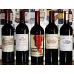 2005 メドック公式格付第一級五大シャトーセカンドワイン世紀の超当たり年ビンテージ5本組セット フランス・赤ワイン