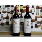 ショッピングムートン 2000 シャトー・クレール・ミロン&シャトー・ダルマイヤック Ch.Clerc Milon&Ch.d'Armailhac 750ml メドック公式格付第五級飲み比べ WS91&90点