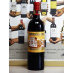 France wine1855 ducrubeaucaillou2000