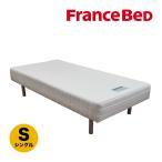 フランスベッド 脚付きマットレスベッド シングル マットレス 1人 新生活 レッグ マルチラスハードスプリング ジャガード生地 ベッド