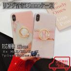 iphoneXR������iphoneXs max iphone8 phone7 ������ iphone7plus iphone8plus ��ɻߥ�� �դ� �����ե���7 �����ե���7�ץ饹 ������ �����ե���