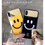 iPhone XS Max XR ケース iPhoneXS iPhone8 耐衝撃 おしゃれ iPhoneケース 韓国 アイフォンケース フルカバー キラキラ iphone7 ケース