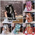 iPhone XS Max XR ケース iPhoneXS iPhone8 耐衝撃 おしゃれ シルバー  黒 ピンク iPhoneケース 韓国 アイフォンケース カバー キラキラ iphone7 ケース