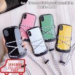 iPhone8 ケースiPhone XS Max XR ケース iPhoneXS 耐衝撃 おしゃれ黒 白 ピンク イエロー  iphoneX iPhone7 iphone8plus 韓国 スマホケース 米軍 携帯ケース