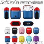 AirPods カバー プラスチック シンプル イヤホンケース エアーポッズケース お洒落 可愛い ケース 衝撃 保護 収納