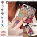 iPhone11 ケース iPhoneXS ケース iPhoneXR X iPhone7 リング付き キラキラ視聴最適 携帯ケース 韓国 iPhone8ケース iPhone 11Pro ケース iPhone11 Pro Max