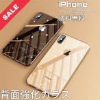 iPhone11ケース iPhone 11 Pro ケース iPhone 11 Pro Max ケース iPhoneXR 人気 ガラスケース キラキラ 透明 iphone8ケース iphonexs カバー