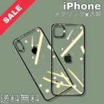 iPhone11ケース iPhone 11 Pro ケース iPhone 11 Pro Max ケース iPhoneXR 人気 ソフトケース キラキラ 透明 iphone8ケース iphonexs カバー