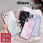 iPhone11 ケース iphone11 Pro ケース iPhone11 Pro Max iphone XR ケース アイフォンケース  大理石風 耐衝撃背面ガラス おしゃれ 韓国  キラキラ