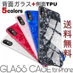 iPhone11 Pro ケース iPhone SE2 ケース iphone11 ケース 6 6splus 人気 キラキラ iPhoneXR ケース シエル ファションショー オシャレiPhoneXs ケース 送料無料