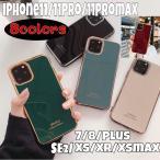 Yahoo!francekidsiPhoneXR iPhone 11 ケース  iPhoneXs iPhone8 ケース iPhone8plus ケース 韓国 人気 iPhoneXs Maxケース オシャレ グリーン 緑 アイフォン ケース iPhone7 8