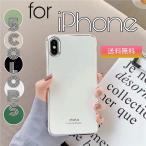 iPhone11pro ケース iphone11 pro max XR スマホケース 全面保護 カバー XS X 8 7 Plus Phone XR Xs MAX iPhone8 ケース おしゃれ iPhoneケース