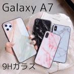 Galaxy A7 ケース 楽天モバイル ギャラクシーA7 9H強化ガラス 保護 お洒落 シンプル カバー 衝撃 大理石柄 吸収 アクセサリー galaxyA7 スマホケース
