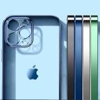 iPhone12 mini ケース アイフォン12 mini ケース アイフォン12ミニ スマホケース スマホカバー衝撃吸収 擦り傷防止 TPU 耐衝撃 薄型 軽量 クリア ケース 耐衝撃