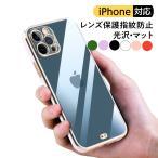 iPhone11 ケース iPhone12 ケース iPhone12 mini ケース アイフォン11 ケース iPhone11proケース 耐衝撃 クリア レンズ保護 TPU 耐衝撃 軽量 ケース シンプル