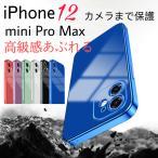 iPhone12 ケース iPhone12Pro ケース  iPhone11 ケース  iPhone12 mini ケース XR Xs X XsMax アイフォン11Pro ケース レンズ保護 ソフトカバー  耐衝撃