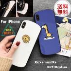 iPhone XR ケース iPhone Xs iPhone8 ケース アイフォン8 iPhone7 iPhoneケース おしゃれ キラキラ 獅子柄 キリン柄 スマホケース